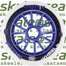 Atom Matrix 125mm 86A Blue